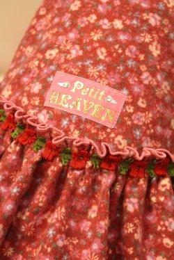 画像3: ネルの小花柄キャミワンピ(ピンク)・0号