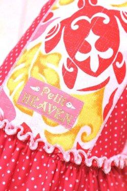 画像4: ツーウェイ☆ピンクホヌ柄ラインワンピ(ピンク)・4号